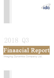 2018 Financial Report